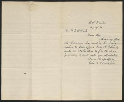 The letter is handwritten in dark gray ink on cream-colored paper with faint blue lines. It has been folded in half; on the right half of this side of the paper is the first part of the letter. The left half is blank.